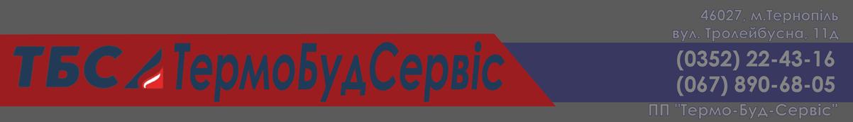 ТермоБудСервіс logo